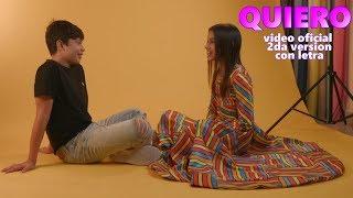 Ana Emilia - QUIERO versin 2 con letras Video Oficial