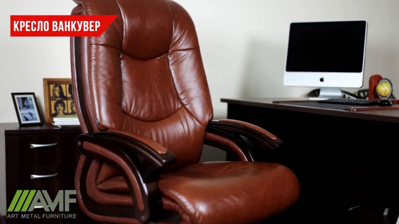 MOC-1 Mercedes SLK - офисное кресло - YouTube