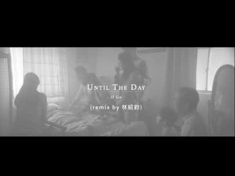 林俊傑 - Until the Day (林紹鈞remix)