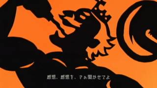 UVERworld 『バーベル〜皇帝の新しい服ver.〜』