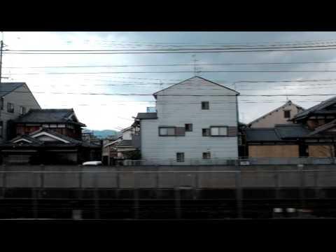 Kyoto-Area Train Ride