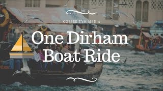 How to travel cheap rate in dubai |abra boating