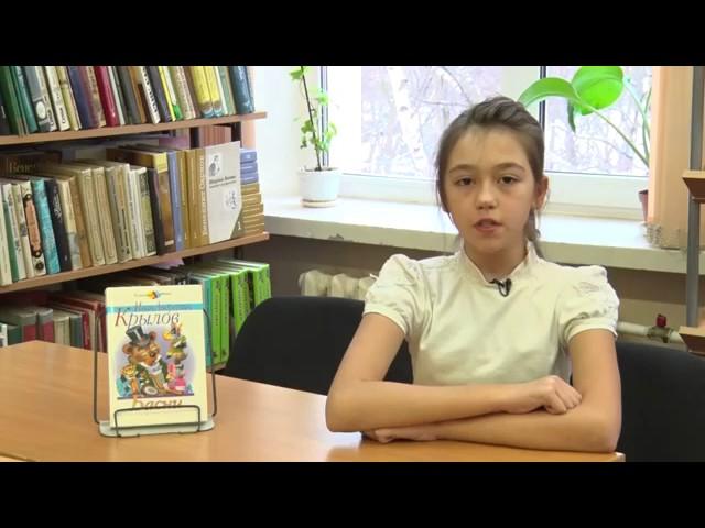Изображение предпросмотра прочтения – АллаВолкова читает произведение «Мартышка и очки» И.А.Крылова