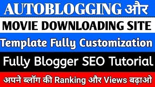 AutoBlogging And Movie Downloading Site Template Customize with blogger Fully SEO in hindi 2018
