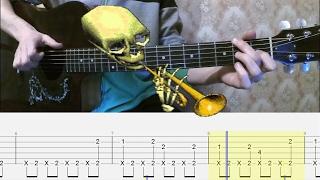 Мистер Дудец на Гитаре Как играть