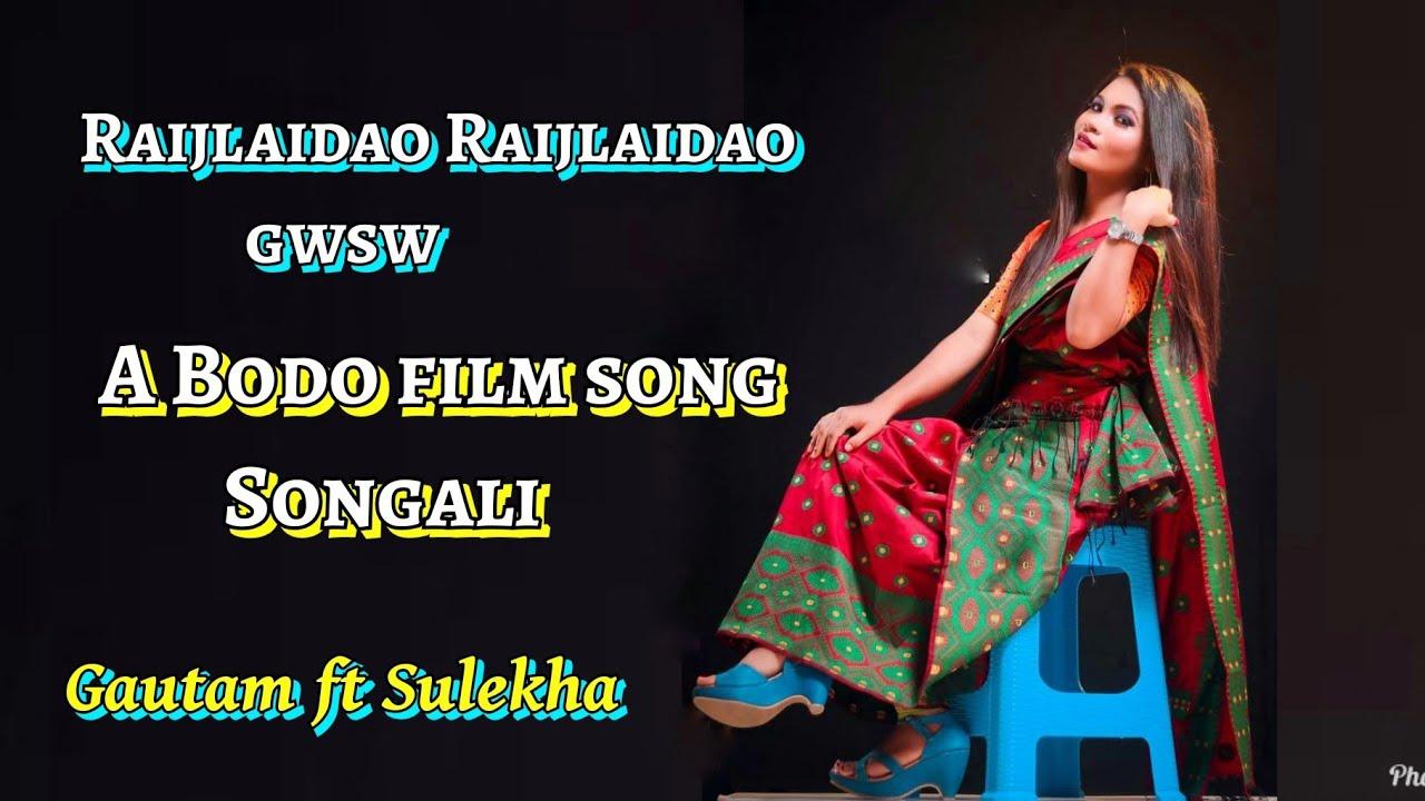 Download Raijlaidao Raijlaidao gwsw    Songali    Gautam ft Sulekha