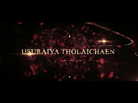 Usuraiya Tholaichaen Unakulle Sema Love Feel Song || Whatsapp Status || Version - 1