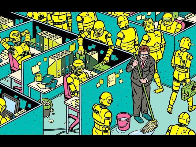 Пенсионная реформа или роботы минус человечество