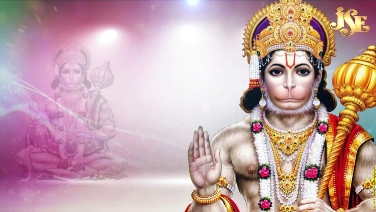 Download hanuman chalisa full song mp3.