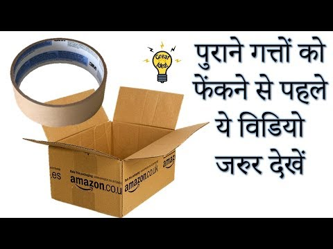 How to use Waste Cardboard and Tape roll I Very Easy craft I Creative Diaries