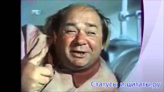 Статусы и цитаты - Самолечение алкоголем - Трезвый подход (Е.Леонов)