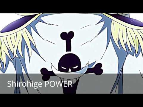anime one piece SHIROHIGE POWER