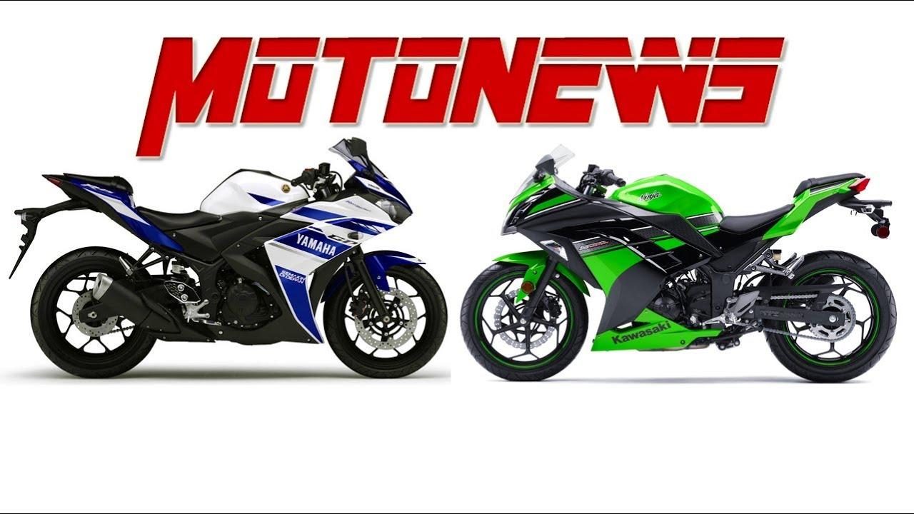 YAMAHA R25 vs KAWASAKI NINJA 300 - MOTONEWS - YouTube