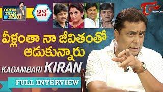 Actor Kadambari Kiran Exclusive Interview   Ope...