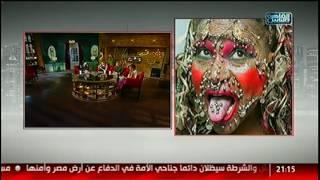 نفسنة | عجايب موسوعة جينيس .. حاجات تخليكي متتجوزيش .. لقاء مع محمد على خير