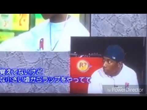 Big L Rare Unrealesed Freestyle And Interview In Japan 1995