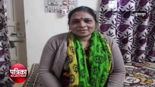 shakshiyat gorishankar katara dungarpur