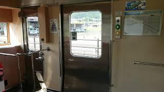 【ドア開閉】JR四国 1500系1506