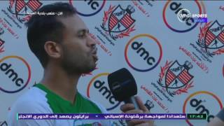 دورى dmc - تصريحات أحمد سعيد لاعب فريق بلدية المحلة بعد الفوز على الأوليمبي