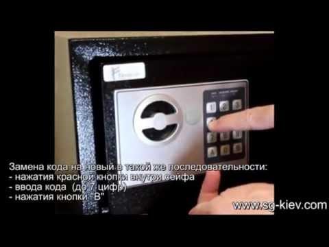 инструкция по эксплуатации сейфа Standers - фото 8