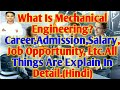 Mechanical Engineering क्या Better है  के लिये|ADMISSION,Salary,Career,Job!जानिये Many Things(Hindi)