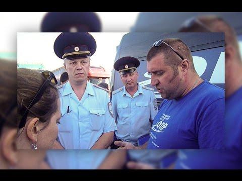 Дмитрий ПОТАПЕНКО - приключения дальнобойщиков в Вологде