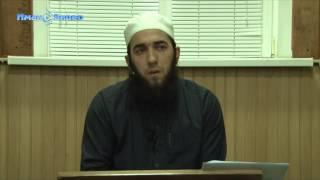Хусейн абу Исхак — «Размышление о хадисе», урок 20