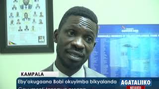 BOBI WINE:   Eby'okugaana Bobiwine okuyimba bikyalanda thumbnail