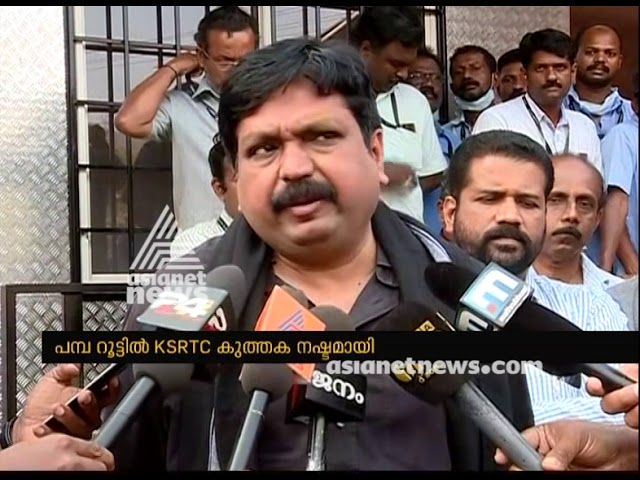 KSRTC MD against TN Transport buses service to pamba