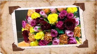 Эти цветы для тебя!