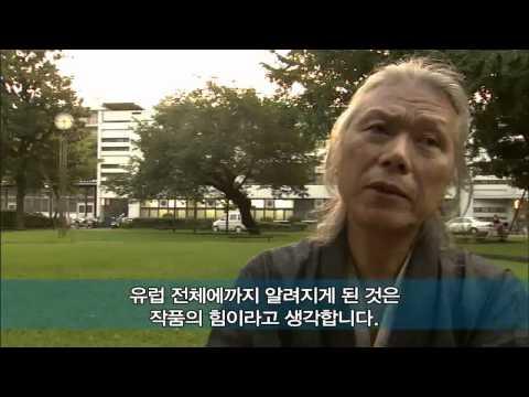 오리엔탈의 빛 - 미술작가 이우환_#001