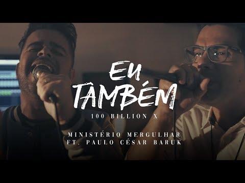 Ministério Mergulhar ft. Paulo César Baruk - Eu Também (100 Bilhões X) - So Will I (100 Billion X)