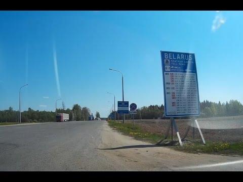Enter the Republic of Belarus