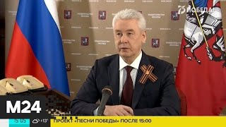 Мэр дистанционно поздравил московских ветеранов - Москва 24