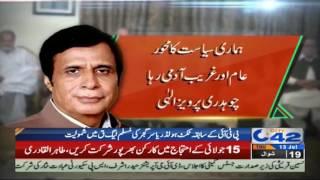 Yasir Gujjar leaves PTI and join PML Q