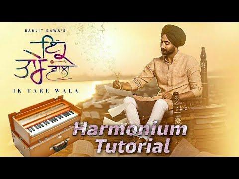 Ik Tare Wala | Ranjit Bawa | Harmonium Tutorial | Punjabi Song On Harmonium