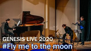 【マーチング】Fly me to the moon【GENESIS LIVE 2020】