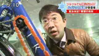 販売についてはコチラ→http://www.tretta-store.com/ トレッタストア湘...