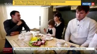 видео Покупка квартиры в ЖСК, жилищно-строительные и жилищно-накопительные кооперативы