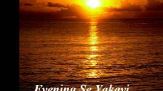 Evening Se Yakavi Thumbnail
