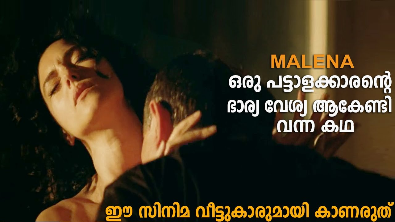 Download Malena Italian Movie Explained in Malayalam | Italian Full Movie Malayalam Explanation