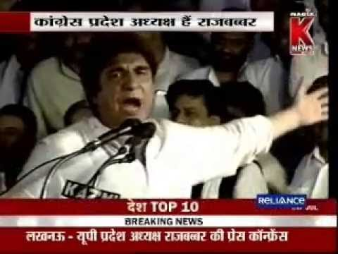 Raj Babbar addressing party members in Lucknow on KNEWS