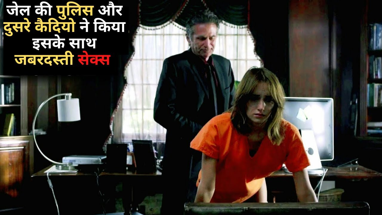 Download JailBait Movie Full Explaination in Hindi I हिंदी में I CINEMA SPA