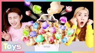 팝콘 메이커 장난감으로 캐리와 엘리의 신기한 맛 팝콘 …