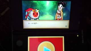 Taiko no Tatsujin 3DS Story Mode walkthrough - Part 2