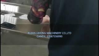 마스크 포장기 KN95口罩四边封包装机