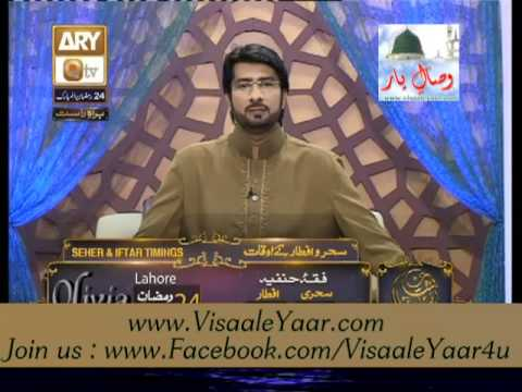 haqooq ul ibad Fareed ahmad naveed presents a series of programme on various topics todays episode is on the topic of haqooq-ul-ibad presentation of mta studios pakistan.