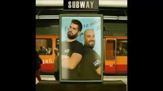 Το Μυστήριο Τρένο κάθε Τρίτη στις 20:00 -  www.webmusic.gr