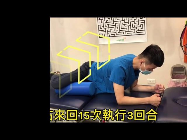 髖內收肌群伸展運動