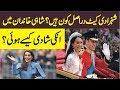 Duchess Of Cambridge Kate Middleton Bio in Hindi / Urdu   Kate And Royal Prince William Wedding